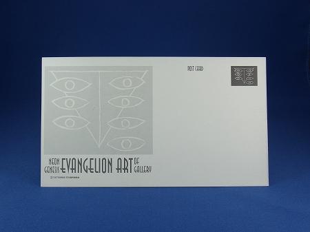 エヴァンゲリオン アートオブギャラリーのポストカード