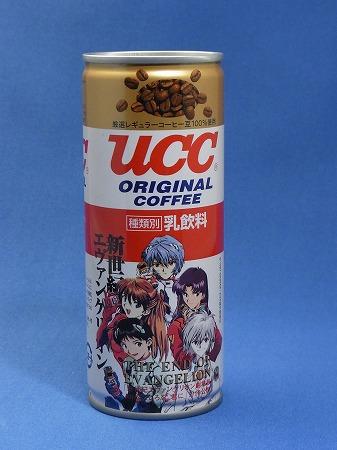 UCC エヴァ缶1997年版 EOE 全員集合
