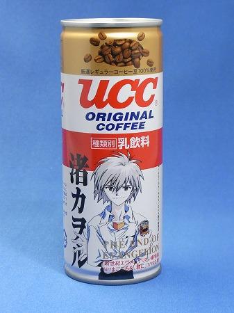 カヲルデザインのUCCエヴァ缶