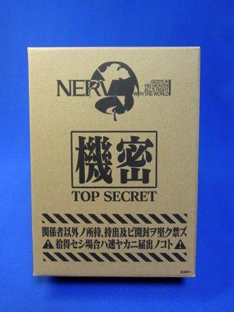 特殊監査部管理 重要機密保管箱