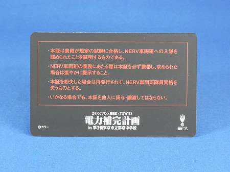 20111023213812RIMG0010