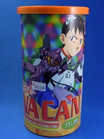 1998年販売のカルビーエヴァチップスのロング缶第二弾 アスカと弐号機