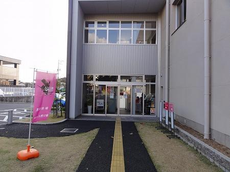 山口県宇部市 アンノヒデアキノセカイの展示会場