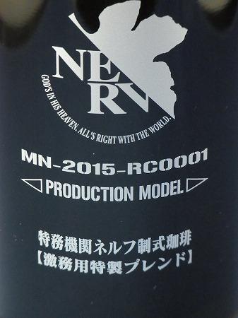 R1000453