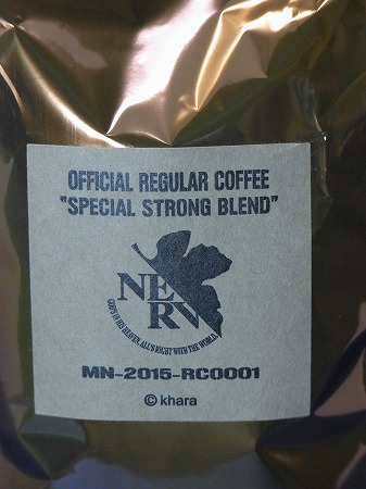 エヴァレギュラーコーヒーのパッケージ