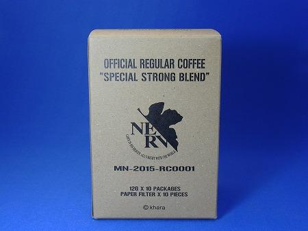 ネルフ制式レギュラーコーヒー 箱根上映会限定 パッケージ