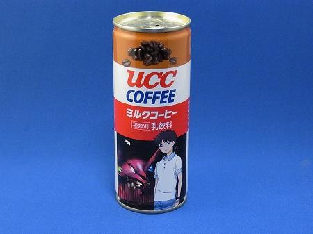 エヴァ缶、富士急限定のシンジバージョン