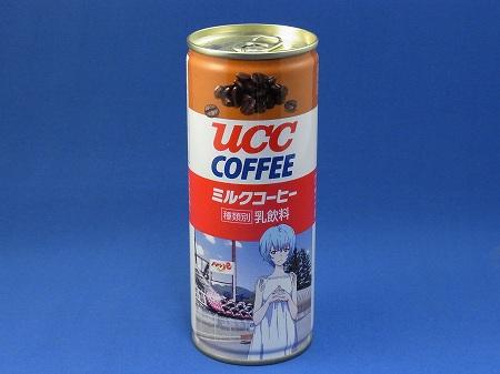 富士急ハイランドのUCCエヴァ缶 レイバージョン