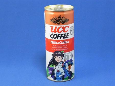 UCCエヴァ缶 ヱヴァンゲリオン新劇場版:破 公開記念バージョン シンジの缶