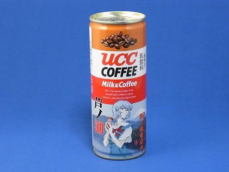 UCCエヴァ缶 芦ノ湖と綾波レイ