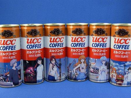 UCC エヴァ缶 富士急ハイランド限定ver 001