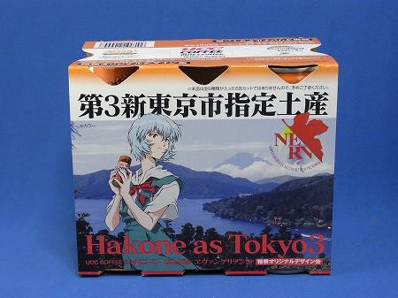UCCエヴァ缶 箱根限定販売バージョン第一弾 6缶パック