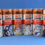 エヴァグッズ No.66~71 UCC エヴァ缶 『ヱヴァンゲリヲン新劇場版:序』 公開記念ver