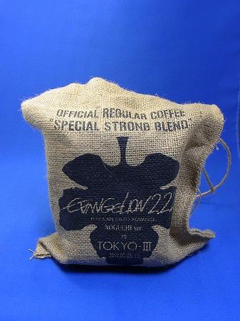 箱根町のイベント限定で販売された麻袋に入ったレギュラーコーヒー