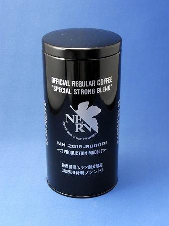 ネルフ制式レギュラーコーヒー 缶