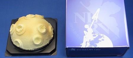 エヴァケーキ 月面ケーキ 箱とケーキ