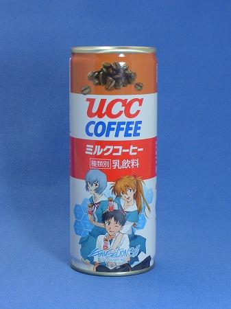 UCC エヴァ缶 新劇場版Qバージョン シンジとレイとアスカバージョン