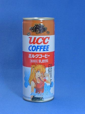 UCC エヴァ缶 タンクトップのアスカ缶