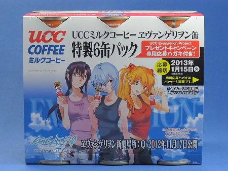 UCC エヴァ缶エヴァQ公開記念の6缶セットパッケージにはレイ・アスカ・マリのイラスト