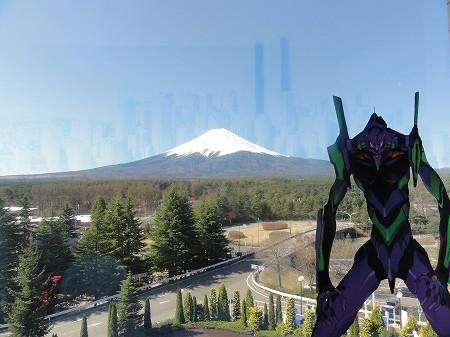 エヴァンゲリオンルームから見える富士山
