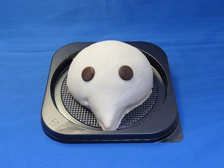 使徒ケーキの顔デザイン