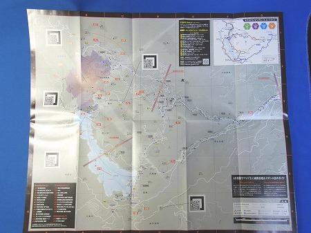 箱根町のドライビングマップ