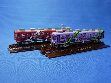富士急行の鉄道模型 エヴァQ公開記念ラッピング電車