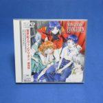 エヴァグッズ No.109 新世紀エヴァンゲリオン劇場版 DVD初期版