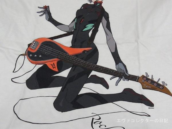 アヤナミレイが持っているベースは東海楽器の「Talbo Bass」