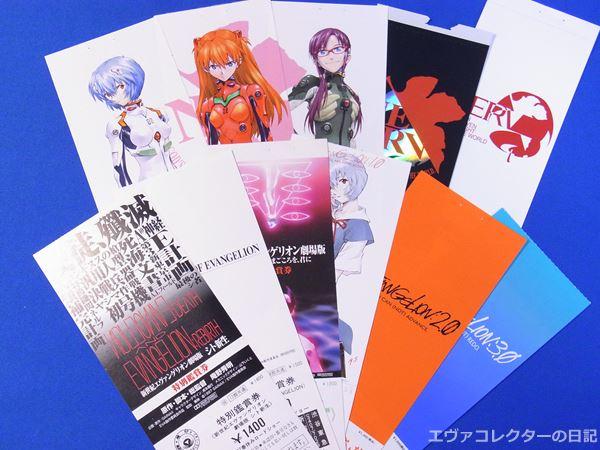 劇場版やイベントなどのチケット