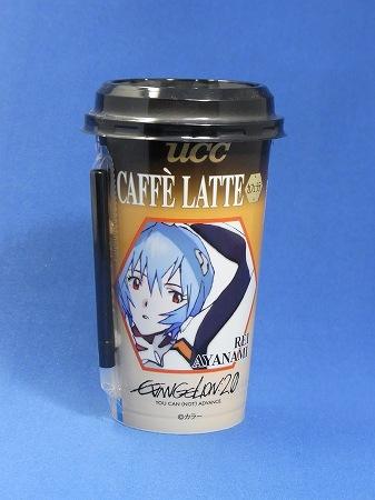ローソンのカフェラテ、エヴァ仕様。イラストはレイ