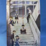 エヴァグッズ No.184 ヱヴァンゲリヲン新劇場版:序 TV版 クリアファイル