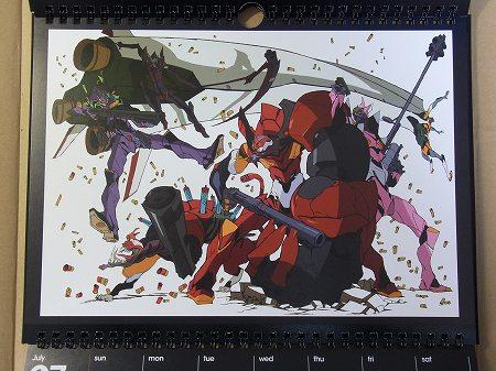 スタジオカラーのカレンダー 今石洋之のイラスト