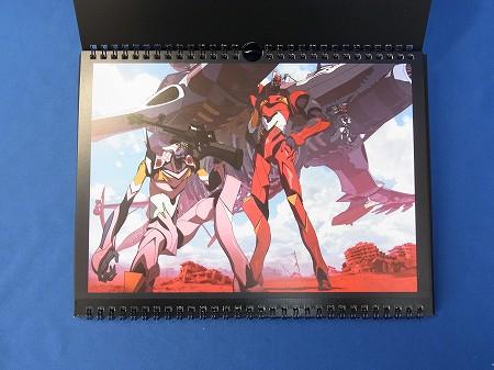 スタジオカラーのカレンダー 岩里昌則のイラストはエヴァ2号機と8号機