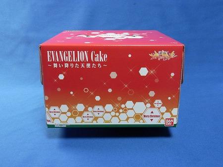 エヴァンゲリオンクリスマスケーキ2013 舞い降りた天使たちの外箱には雪の降る町