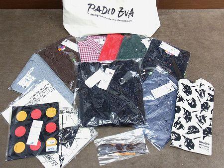 RADIOEVAの福袋2014 バッグの中身はこれだけ入っていた