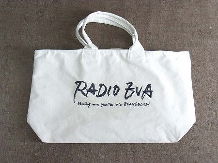 RADIOEVAの福袋 2014バージョンEVERYDAY BAGの限定仕様