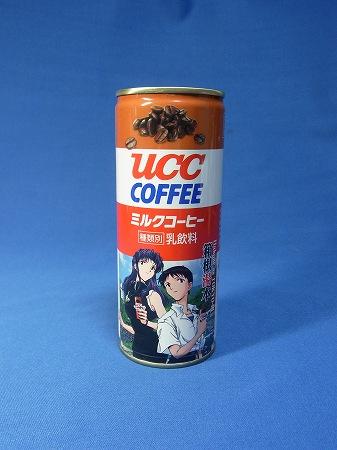 UCCエヴァ缶 箱根第二弾 イラストはミサトとシンジ