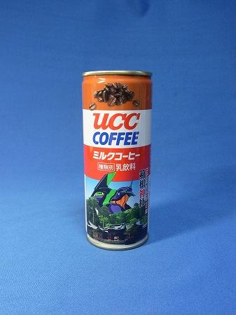 UCCのエヴァ缶、箱根限定第二弾 初号機バージョン