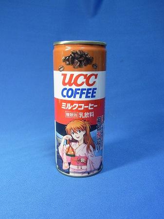 UCCエヴァ缶箱根限定第二弾 浴衣アスカのイラスト入り