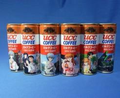 UCCエヴァ缶 箱根限定第二弾の6缶セット