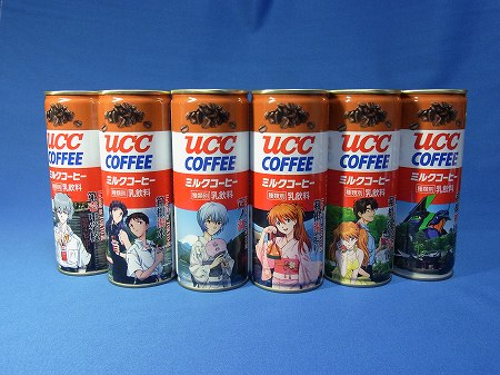 UCC エヴァ缶 箱根 第二弾 6缶セット