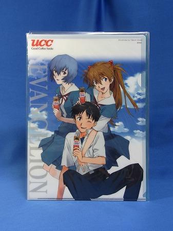 UCC エヴァ缶 Qバージョン、仲良くじゃれあうシンジとアスカとレイのイラスト