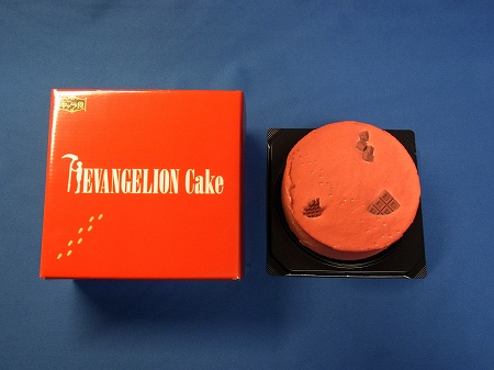 ヱヴァンゲリヲン新劇場版 赤い大地のケーキ&アヤナミレイ(仮称)