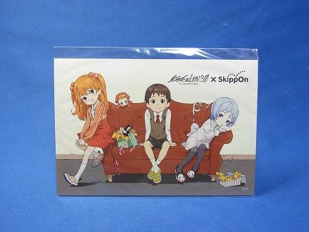 skipponのポストカード。シンジとアスカとレイの子供姿のイラスト