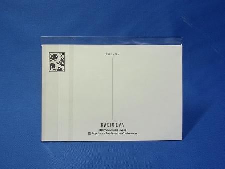 R1003104
