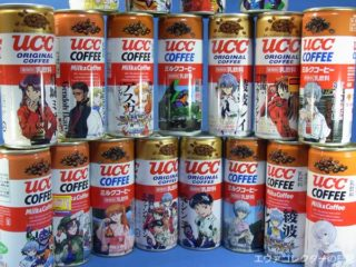 【まとめ】UCC エヴァ缶 歴代シリーズのすべて