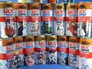 【まとめ】UCC エヴァ缶 歴代シリーズ
