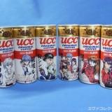 UCC エヴァンゲリオン缶 1997年発売の初代バージョンコンプ
