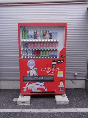 原宿エヴァストアに設置してあるUCC缶コーヒーの自動販売機